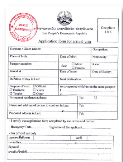 Visa on Arrival Laos Luang Prabang Jenny Rojas