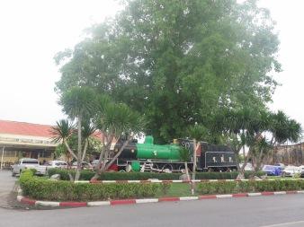 Lopburi Strain Station