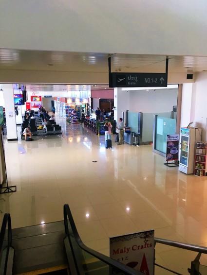 Luang Prabang Airport (1)