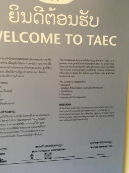 TAEC Museum (2)