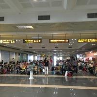 Llegada y de salida: Aeropuerto internacional de Hanoi Noi Bai(HAN)