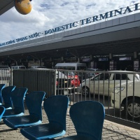 Llegada y salida:Tan Son Nhat-Aeropuerto de Ho Chi Minh(SGN)