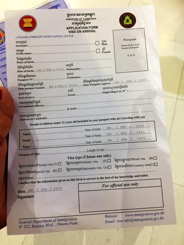 Siem Reap-REP- Arrival (8)
