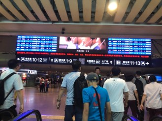 0 Beijing to Xian Train Journey Bullet Train (4)