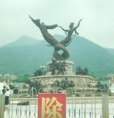 2 Xian - Emperor Qin Shi Huang and his favourite concubine