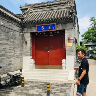 2.Old Beijing - Ron Yard Hotel - Jenny Rojas - Jennyskyisthelimit (4)