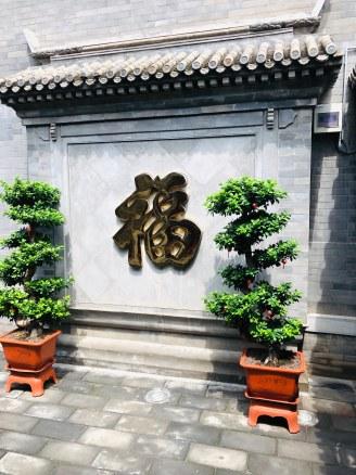 2.Old Beijing - Ron Yard Hotel - Jenny Rojas - Jennyskyisthelimit (5)