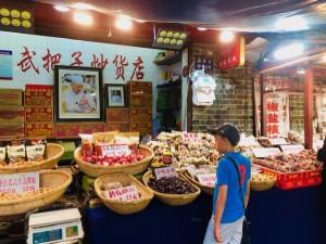 5 Muslim Quarter XiAn (17)