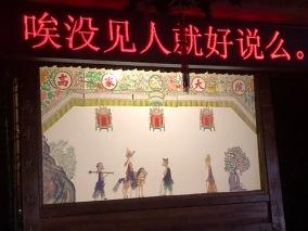 5 Muslim Quarter XiAn (7)