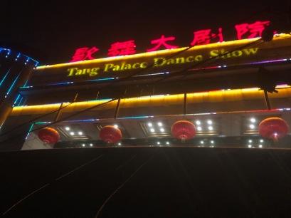6 Xian Tang Palace Dinner and Show (1)