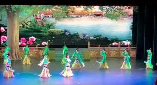 6 Xian Tang Palace Dinner and Show (2)