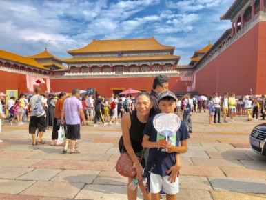 Day 4 - Forbidden City - Jenny Rojas (1)