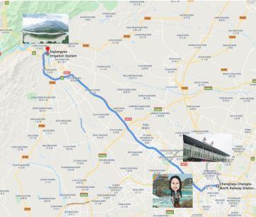 Chengdu to Dujiangyan Irrigation System Car Journey - JennySKyisTheLimit