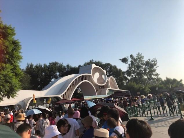 China Day 7 - Giant Panda Research Centre Chengdu Entrance
