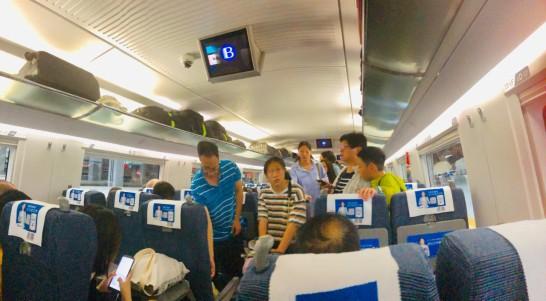 D-Train - 2nd Class - Bullet Train Xian to Chengdu - By Jenny Rojas