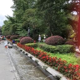 Dujiangyan Irrigation System - Green flourish parks - JennySKyisTheLimit by Jenny Rojas (3)