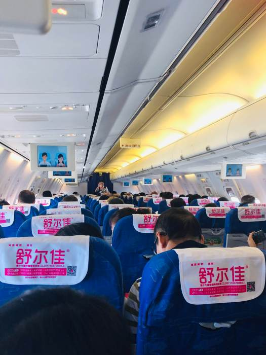 Shandong Airlines Boeing 787-800 - From Chengdu to Guilin Flight (2)