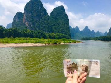 China - Day 9 Li River Cruise ¥ 20 notes by Jenny Rojas (1)