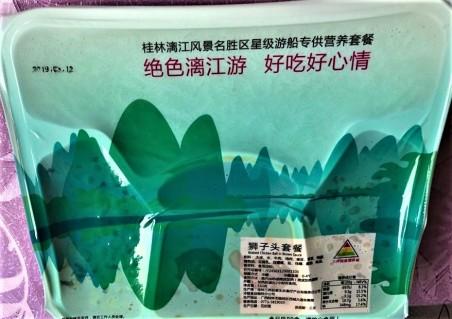 Li River Cruise - Lunch Box - 3 Stars Service Boat (2)