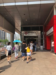1-Tseung Kwan - Starting the day2 - Aug19- by Jenny Rojas