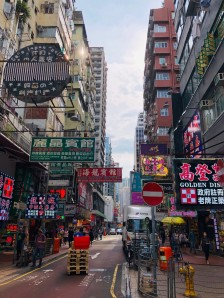 6-Hong Kong Day Experience - Markets and streets centre3 - Aug 2019 - by Jenny Rojas