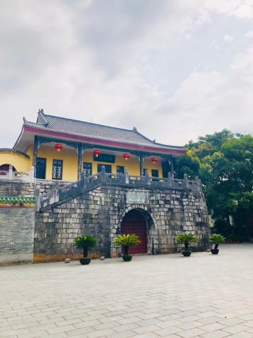 Old South Gate