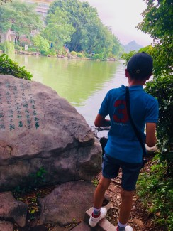 By Jenny Rojas Aug19 - Rhonshang Lake Scenic Area4