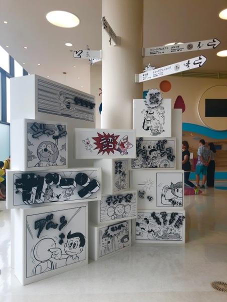 Fujiko F Fujio Museum - Kawasaki - Doraemon - Jenny Rojas Aug19 (3)