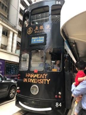 Hong Kong Day Experience City Centre - Escalator - Aug 2019 - by Jenny Rojas (5)